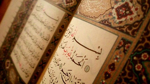 Quran Karim Understand Qura...