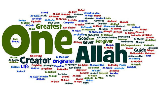 99 Names of Allah - Asmaul Husna