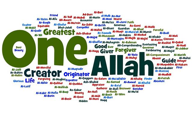 99 Names of Allah - Asmaul Husna