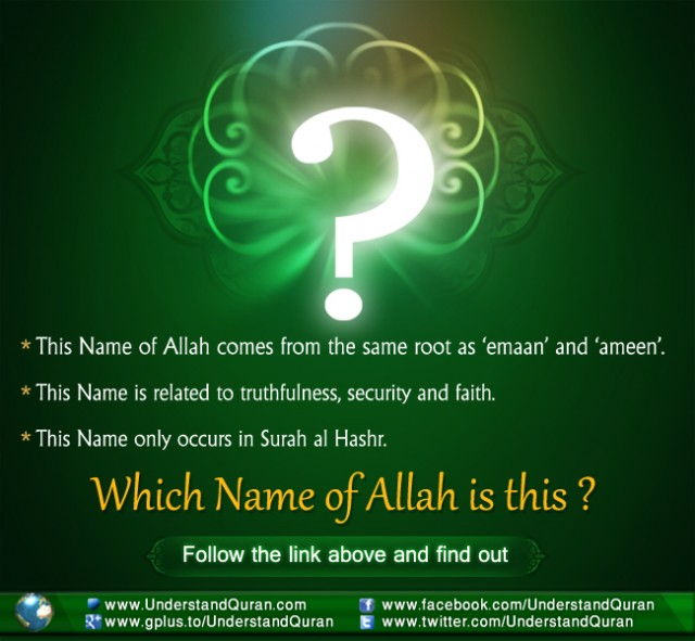 quran-academy-clue-name7