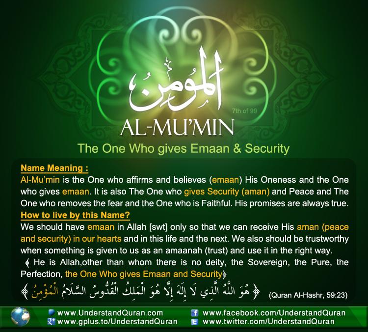 Name_7_Al-Mumin