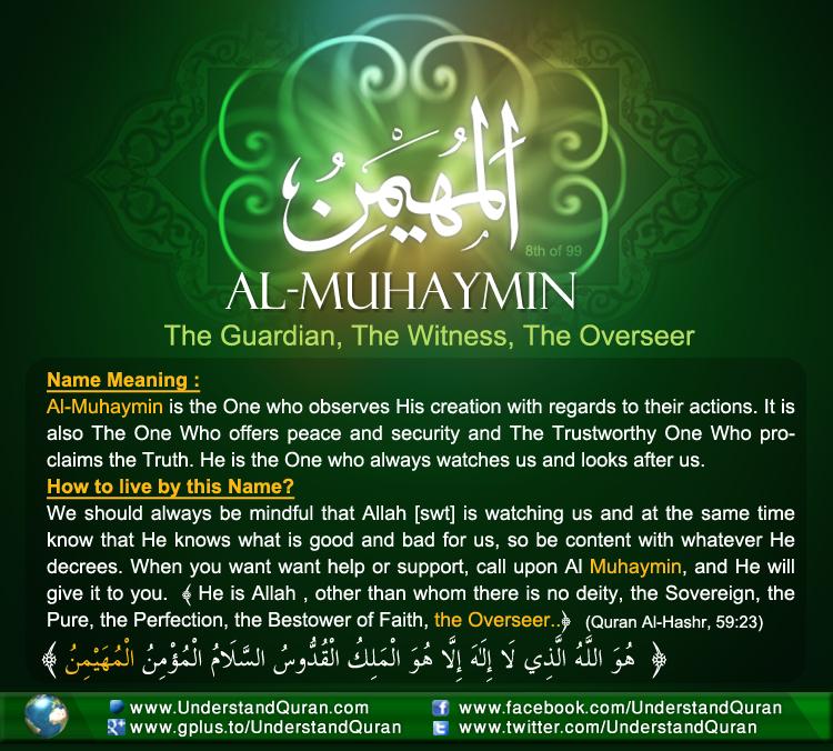 understand-quran-Name_8_Al-Muhaymin