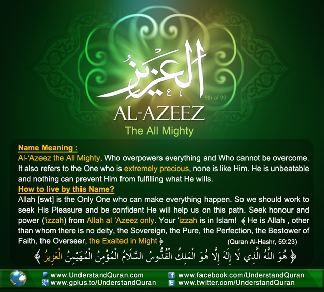 Name 9 Al Azeez 1 And the Answer is . . . Al Azeez!