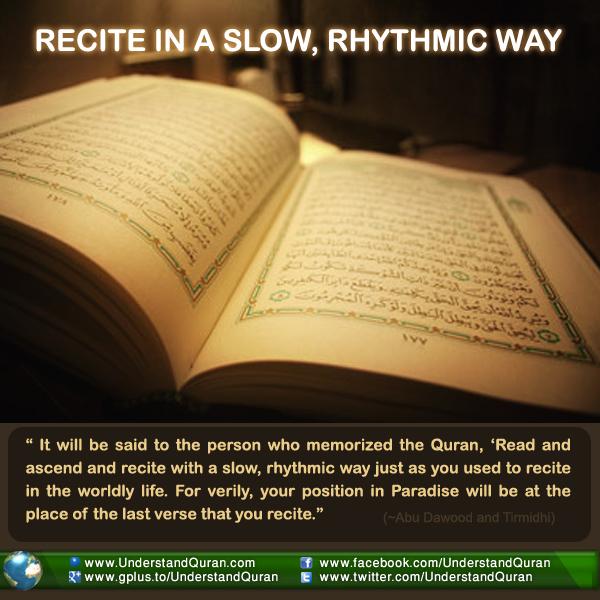 understand-quran-recite-slowly