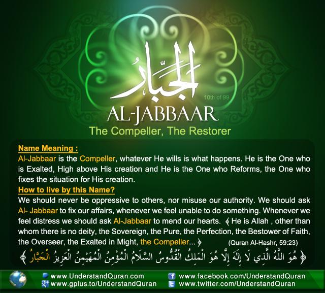 Name_10_Al-Jabbaar