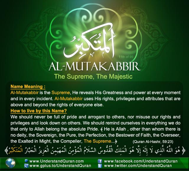 Name_11_Al-Mutakabbir