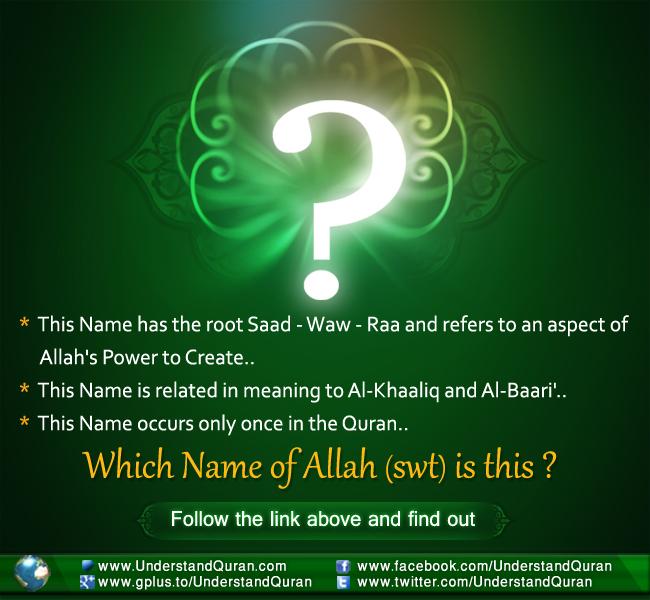 Clue-Name14