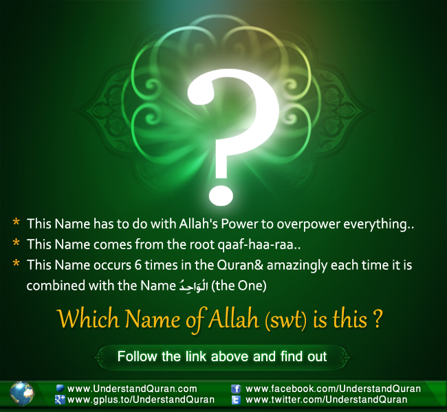 understand-quran-Clue-Name16