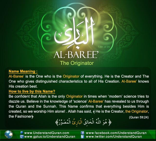 understand-quran-answer-is-al-baree