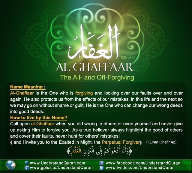understand-quran-Name_15_Al-Ghaffaar