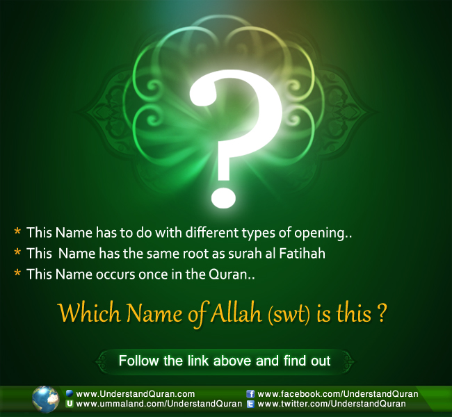 Clue Name19 Which Name of Allah (swt) is This?