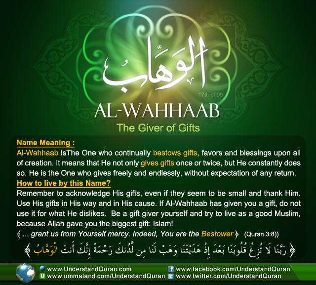 understand-quran-answer-alwahhaab