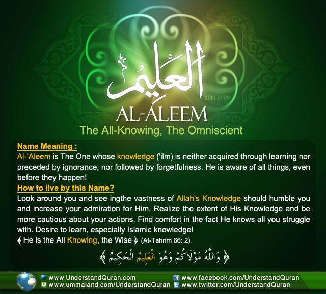 Name_20_Al-Aleem