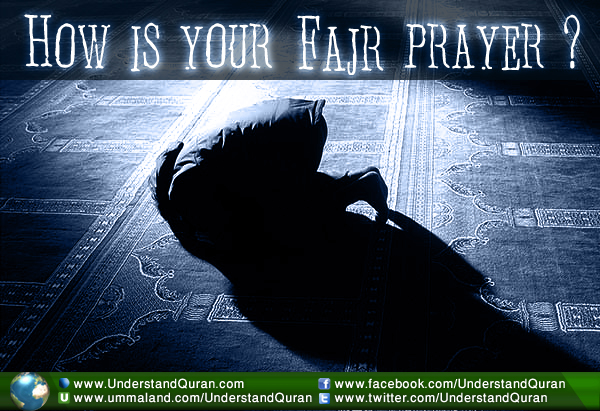fajer Why You Need Al Fajr and How to Make it a Habit