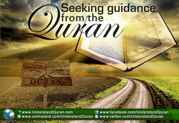 understand-quran-wrapped-in-a-silken-cloth