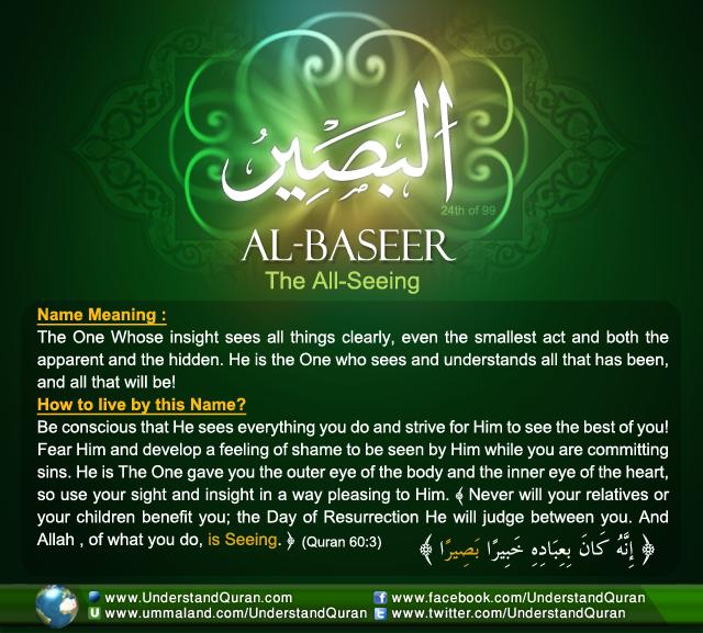 Name_24_Al-Baseer