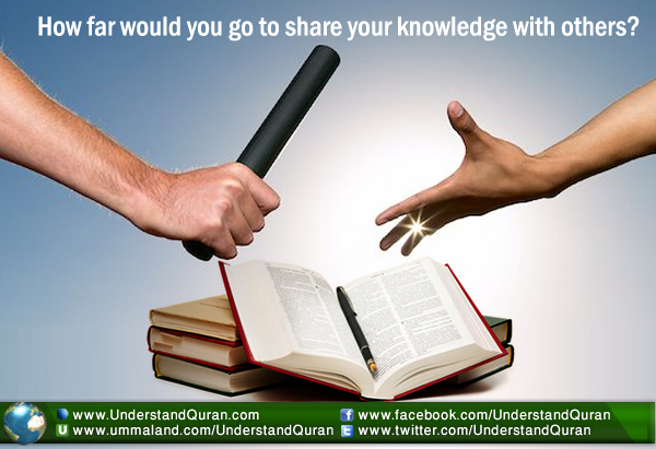 understand-quran-knowledge-great-adventure