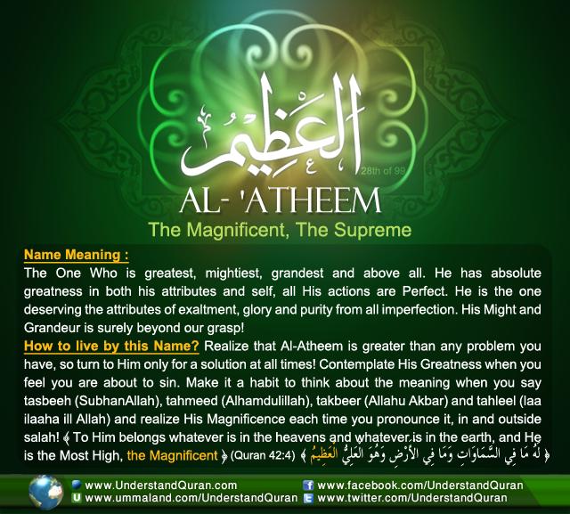 Name_28_al-Azheem