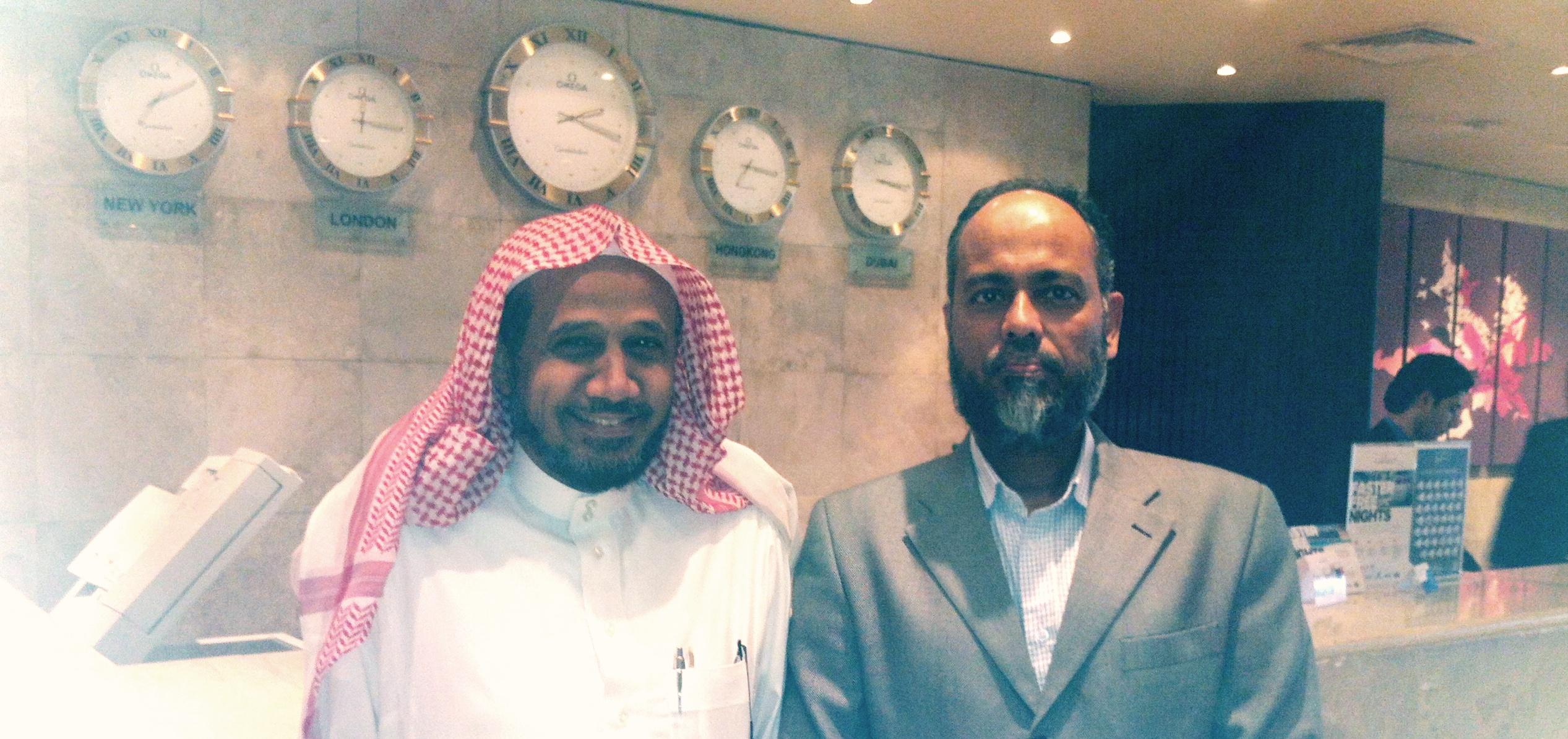 bahrainWithShaikhBasfar