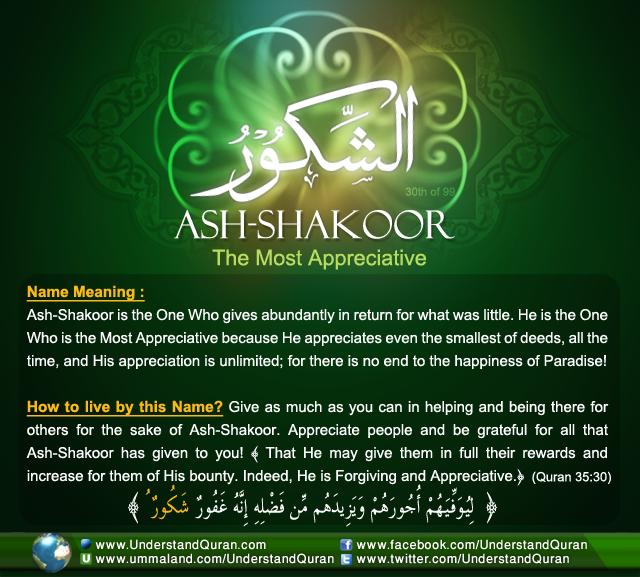 Name_30_Ash-Shakoor