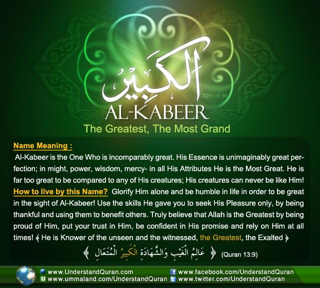 Name_32_Al-Kabeer