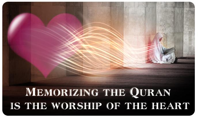 Memorizing the Quran