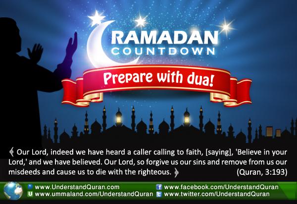 Ramadan_E