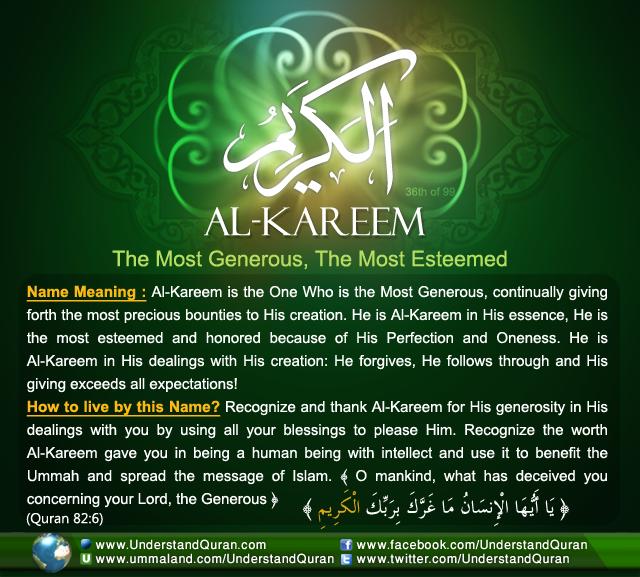 Name_36_Al-Kareem