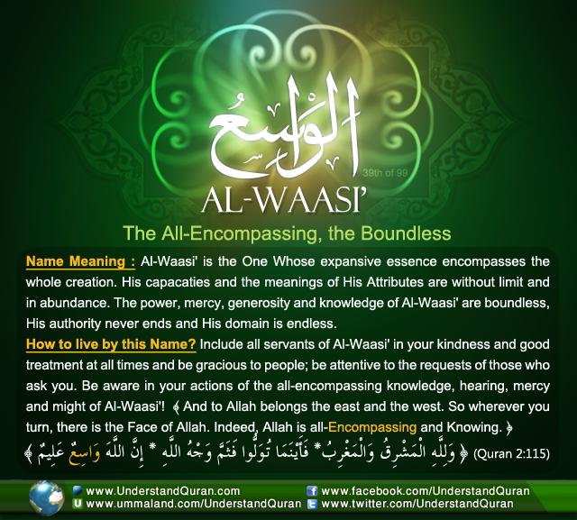 Name_39_Al-Waasi