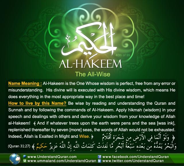 Name_40_Al-Hakeem