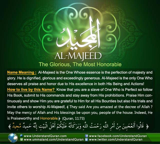 Name_42_Al-Majeed (1)