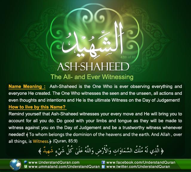 Name_43_Ash-Shaheed