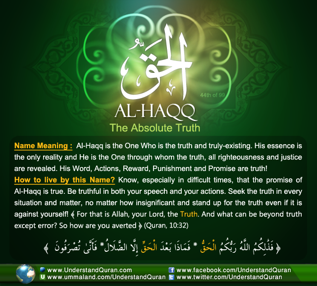 And the Answer is       Al-Haqq! - Understand Al-Qur'an Academy