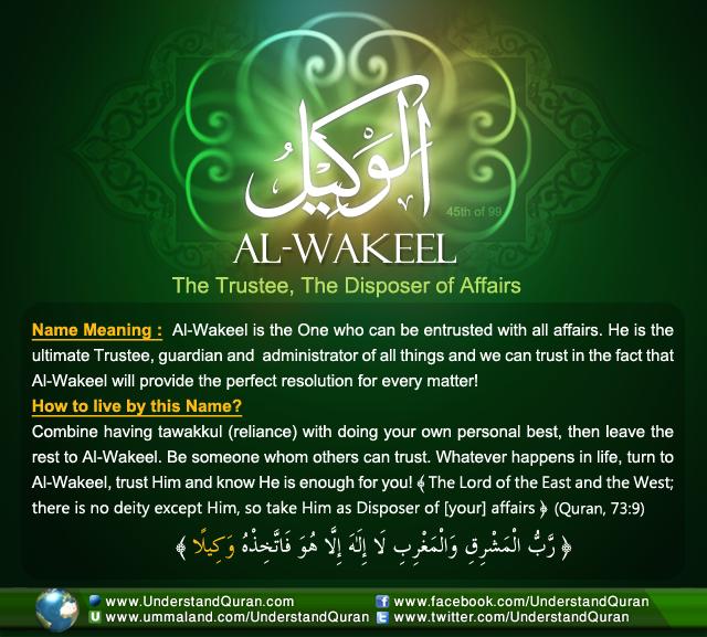 Name_45_Al-Wakeel
