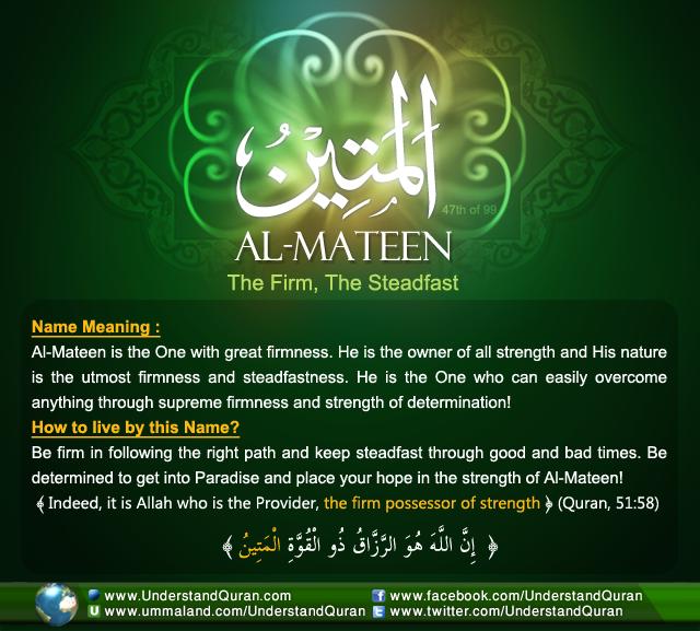 Name_47_Al-Mateen