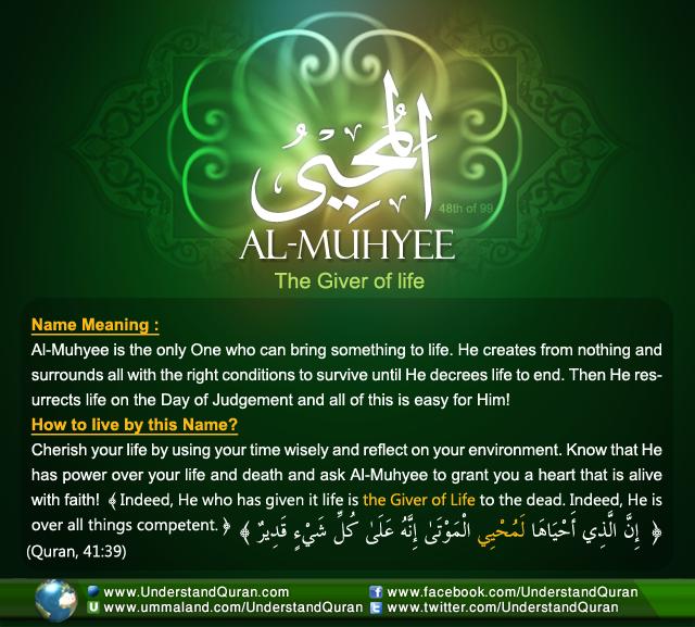 Name_48_Al-Muhyee