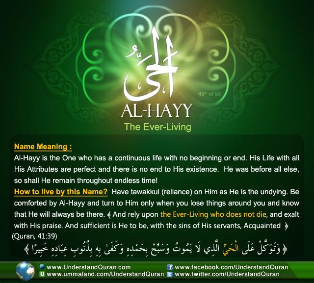 Name_49_Al-Hayy