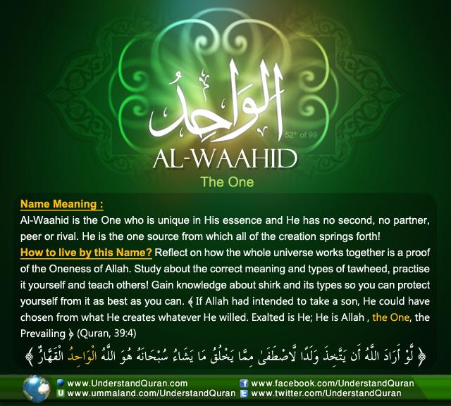 Name_52_Al-Waahid