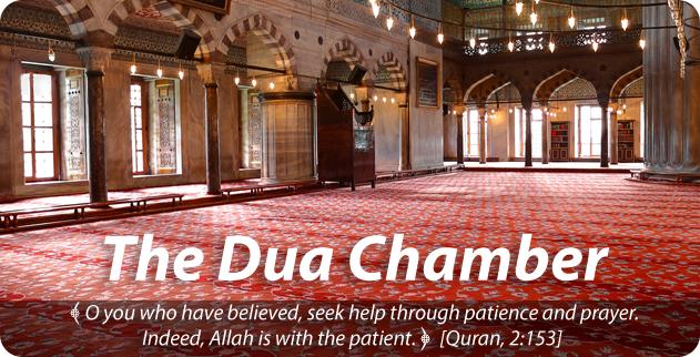 The_Dua_Chamber