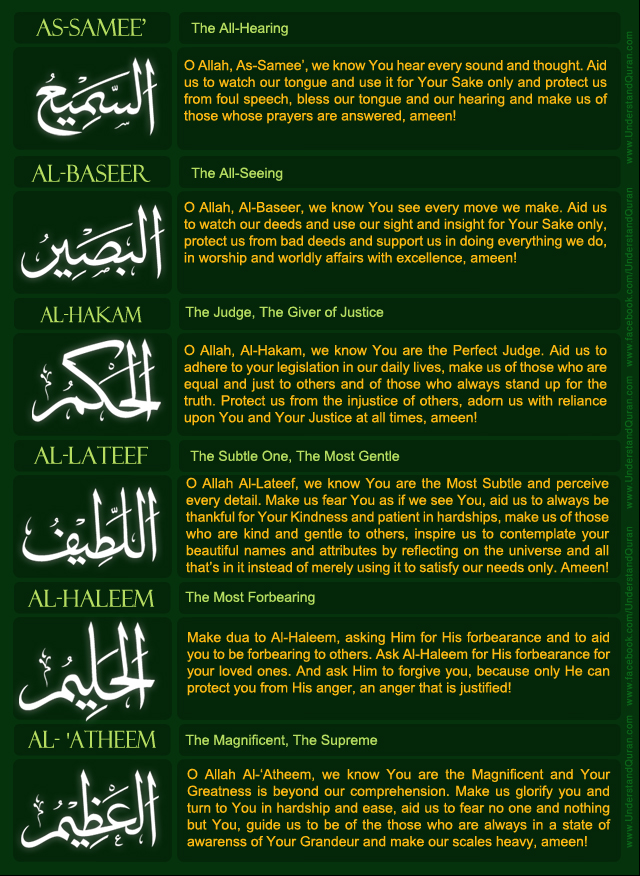 how to get noor on face islam