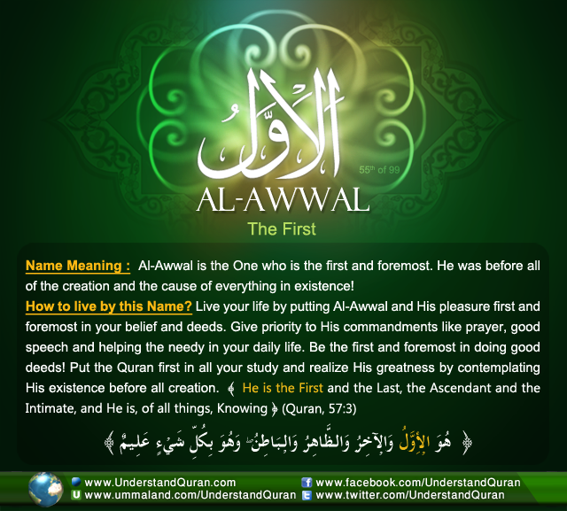 Name_55_ Al-Awwal