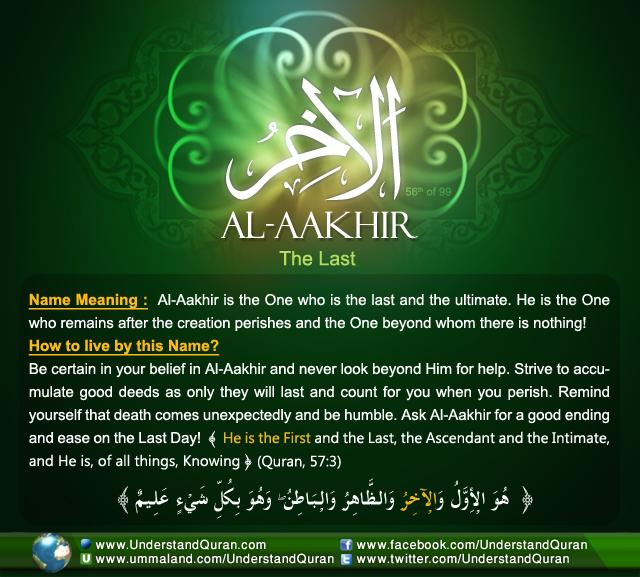 Name_56_ Al-Aakhir