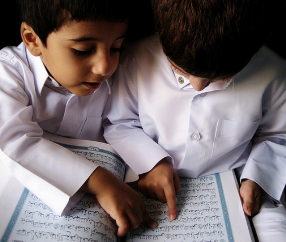 1 to 1 Quran Teaching