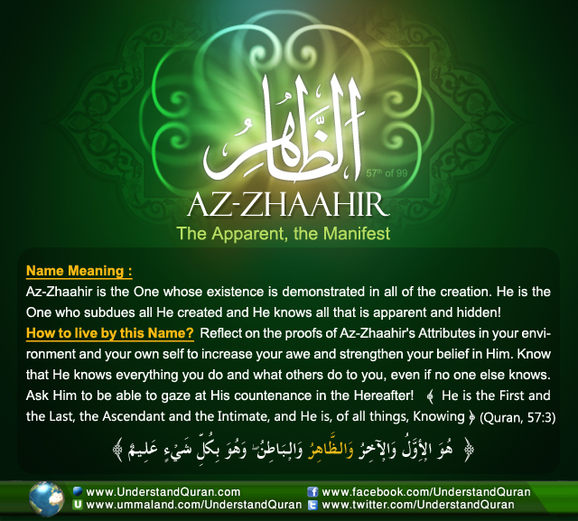 Name_57_ Az-Zhaahir