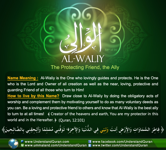 AND THE ANSWER IS       AL-WALIY! - Understand Al-Qur'an Academy