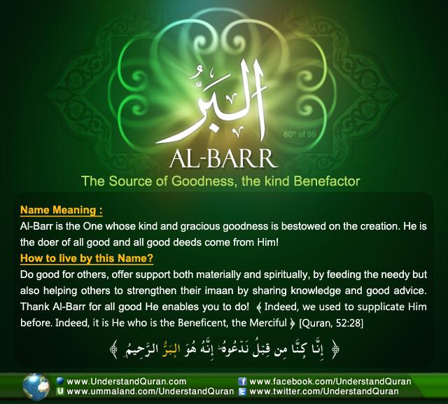 Name_60_ Al-Barr