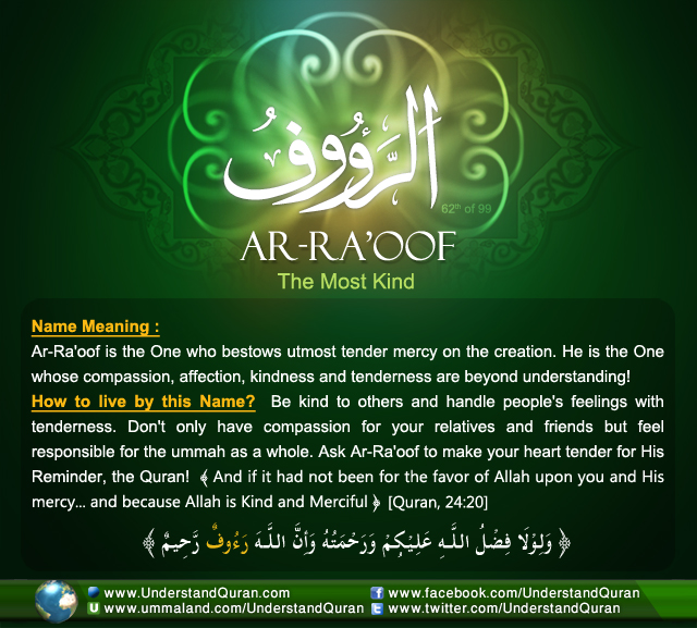 allah as merciful and compassionate in the koran