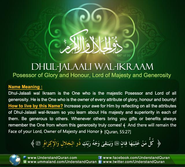 Name_64_Dhul-Jalaali wal-Ikraam