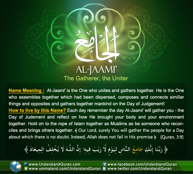 Name_65_Al-Jaami