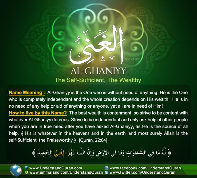 Name_66_Al-Ghaniyy